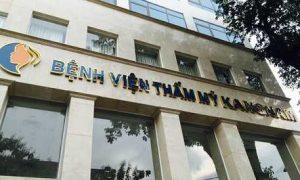 Xóa xăm môi ở Hồ Chí Minh 7